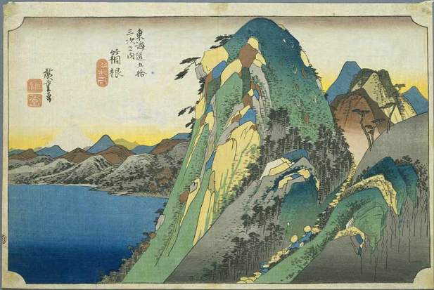 Hiroshige_le_Lac_d'Hakone